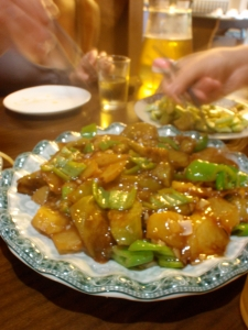 Chinese eggplant, potato and green pepper dish
